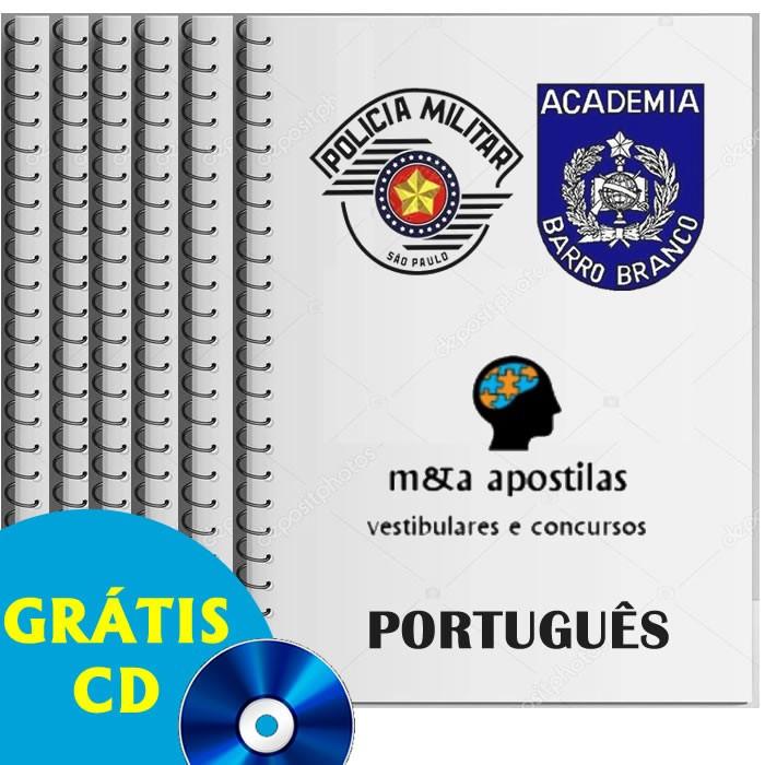 Apostilas academia do Barro Branco CFO-SP oficiais de polícia